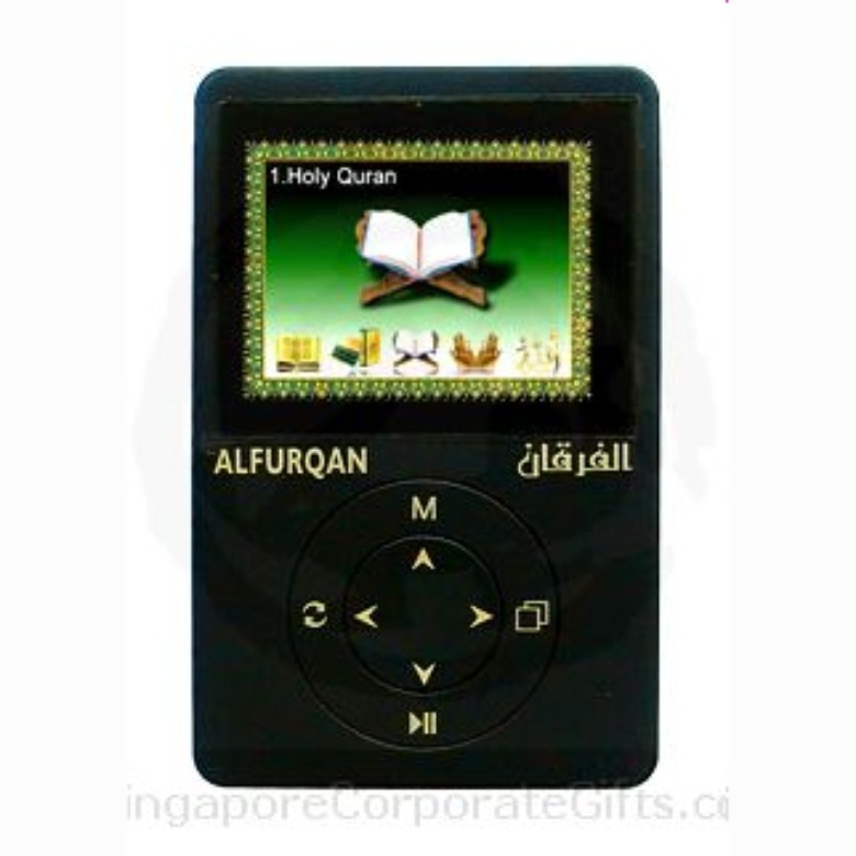 MP4 player (Islamic Content) with digital camera
